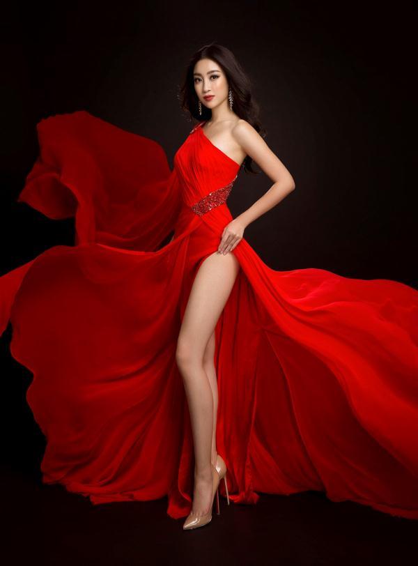 Đỗ Mỹ Linh Hoa hậu Việt Nam 2016